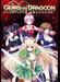 Gears of Dragoon: Meikyuu no Uroboros