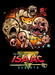The Binding Of Issac Afterbirth