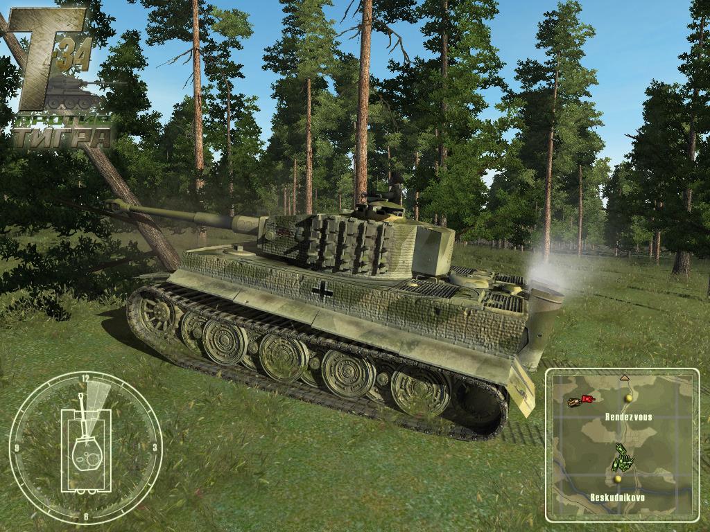 T34 TIGER GRATUITEMENT VS TÉLÉCHARGER